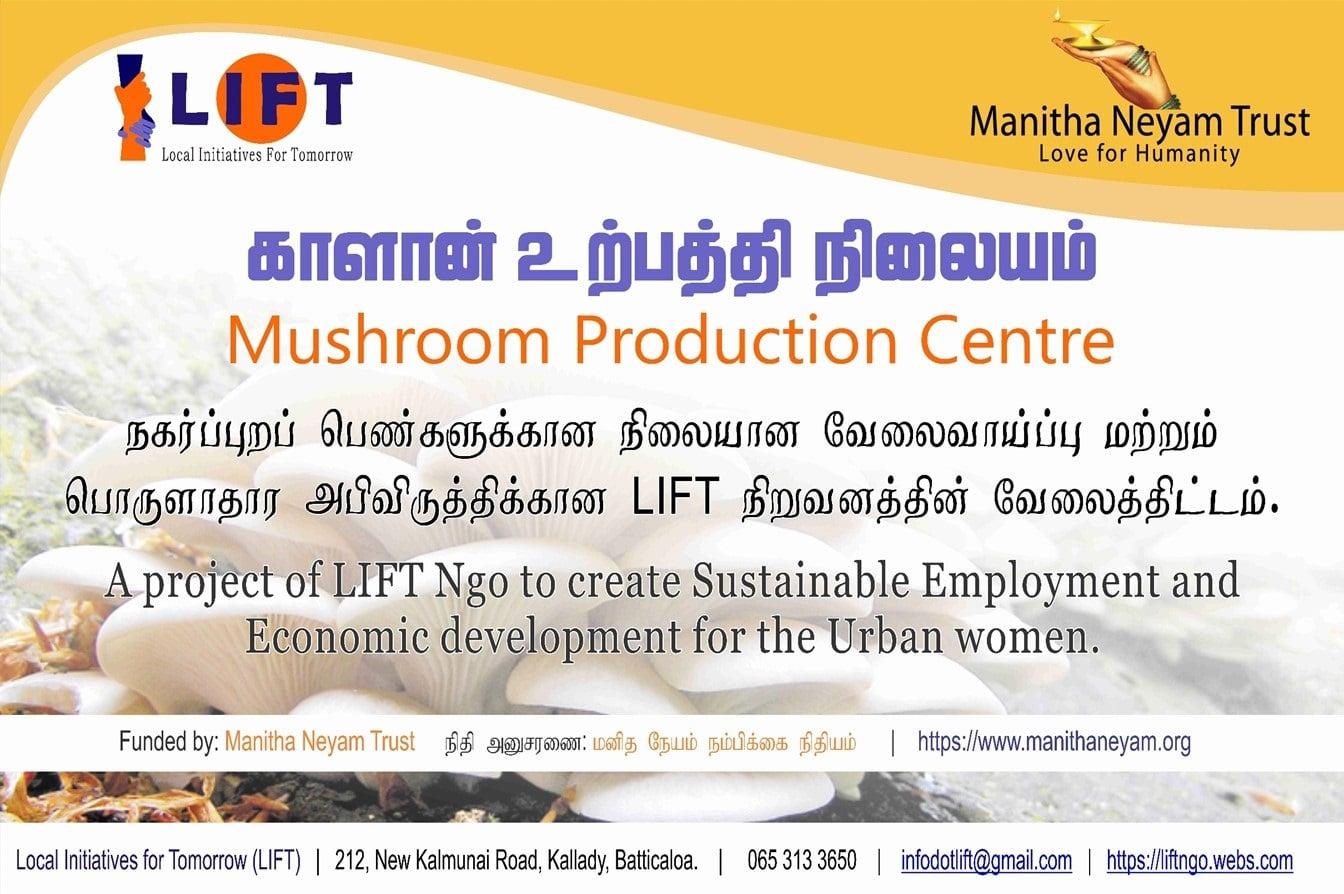 MNT-LIFT Mushroom Production Centre, Battiocaloa – 1