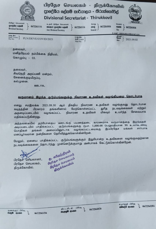 Thirukkovil dry rations releifx Image 2021-09-03 at 01.26.16